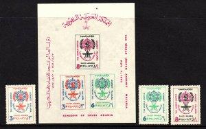 Saudi Arabia - Sc# 252 - 254 + 254a  MH (sm gum thin) / MALARIA  -   Lot 0820204