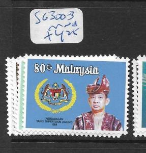 MALAYSIA   (PP2605B)  SG 300-3           MNH