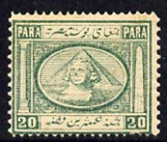 Egypt 1867 Penasson 20pa yellowish green fine mounted min...