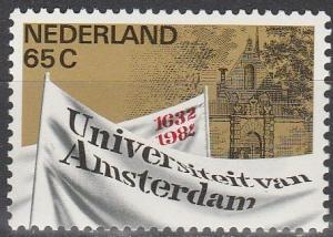 Netherlands #638 MNH    (S3667)