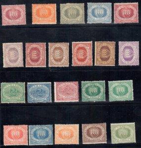 San Marino #1 to 20, 23 -- Mint NG/LH/H   C$3244,00