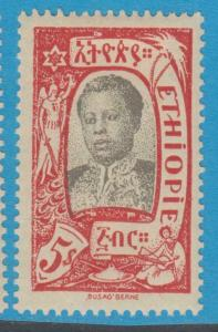ETHIOPIA 133  MINT HINGED OG * NO FAULTS EXTRA FINE !
