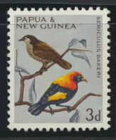 PNG - SG 62    Scott 189  Mint Hinged - SPECIAL Birds