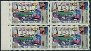 Tunisia 837 block/4,MNH.Michel 1065. World Fishing Day, 1983. Fish, Trawlers.