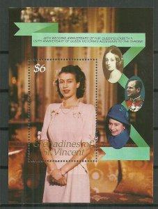 1987 St Vincent Grenadines 573 Princess Elizabeth MNH S/S