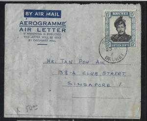 BRUNEI AEROGRAMME  (PP0706B)  1968 SULTAN 15C BRUNEI TO SINGAPORE