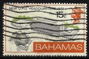 Bahamas 1970 Scott# 302 Used