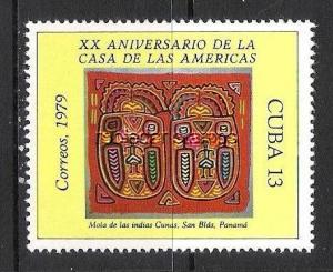 CUBA 2253 MNH N659