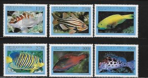 Benin 1997 Fish Fishes Sc 1047-1052 MNH A131
