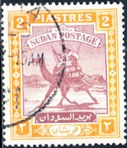 Sudan #86    Used