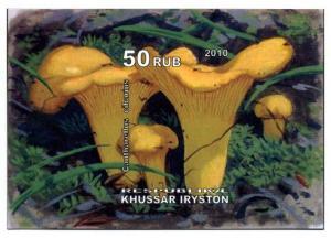 OSSETIA RUSSIA LOCAL SHEET IMPERF MUSHROOMS
