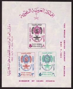 Saudi Arabia Scott 254a MNH. 1962 WHO Malaria Eradication Imperf Souvenir Sheet