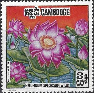 Cambodia 231a, MNH