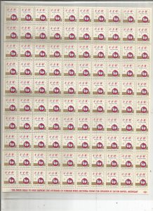 VFW NATIONAL HOME POSTER STAMPS, FULL SHEET, 1964-65