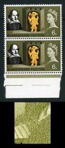 Spec W39b 1964 6d Shakespeare with Missing Floorboards Variety Pair U/M