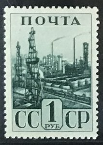 Russia #823 MNH CV$16.00 Oil Rig Soviet Industries