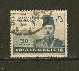Egypt 234B King Farouk Used