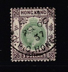 Hong Kong a used KGV $3 script watermark