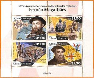 A6683 - SAO TOME & PRINCIPE, Error, 2021, MISSPERF MINIATURE S: Magellan, Ships