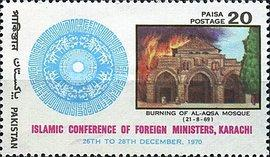 MNH STAMPS(**) Conference of Islamic Foreign Ministers-1970