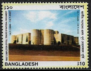 Bangladesh #639 MNH Stamp - Parliamentary Terms