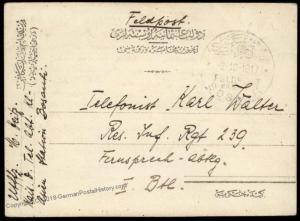 Germany WWI 1917 BOSANTI Turkey Military Mission Cover Feldpost 82720