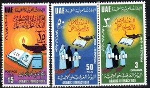 United Arab Emirates #59-61  MNH  CV $15.25 (P230)