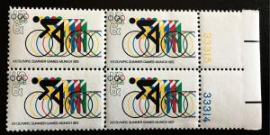 1460 Munich Olympic Cycling, MNH Plate Block, Vic's Stamp Stash