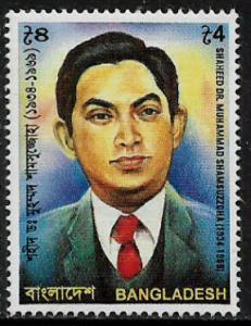 Bangladesh #601 MNH Stamp - Dr Shamsuzzoha