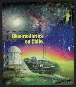 Chile Observatories Astronomy MS SG#MS2059 MI#Block 54 SC#1407