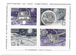 1971    RUSSIA   -  SG.  MS 3922   -  SOVIET MOON EXPLORATION   -  MNH