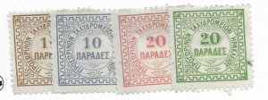 Crete #2-5 Counterfits exist - Stamp - CAT VALUE $54.00