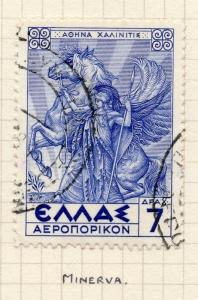 Greece 1935-39 Early Issue Fine Used 7dr. 105462
