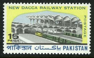 Pakistan 971, MNH. Year of Dialogue Among Civilizations, 2001