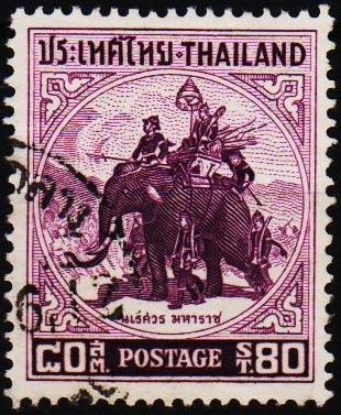 Thailand. 1955 80s S.G.366 Fine Used