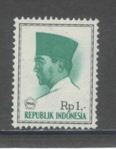 Indonesia 680  MNH (3)
