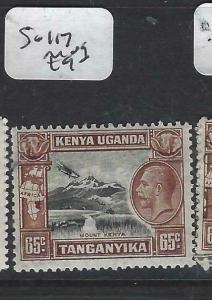 KENYA, UGANDA, TANGANYIKA   (PP0106B)  KGV 65C   SG 117   MOG