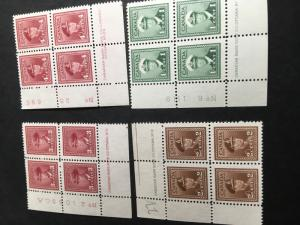 Canada USC #249/254 Mint Four Diff. Values As Plate Blocks - Cat $41.75 1c F-NH