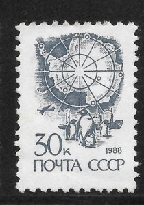 Russia Mint Never Hinged [6036]