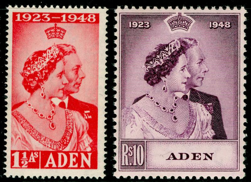 ADEN SG30-31, COMPLETE SET, NH MINT. Cat £18. RSW.
