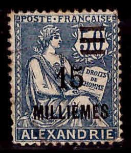 France Offices in Egypt Alexandria Scott 70 used