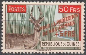 Guinea #B23 MNH VF CV $3.50 (SU2316)