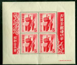 JAPAN  1953  NEW YEAR  BLOCK S/S - TOY HORSE  Sk# N9A   MINT MNH**