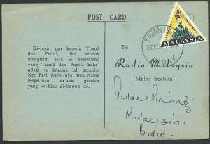 MALAYSIA 1966 postcard 10c triangle BAGAN TIANG / PERAK cds...............39169