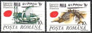 Romania. 1991. 4708-9. Philatelic exhibition in Japan, sailboat, bridge. MNH.