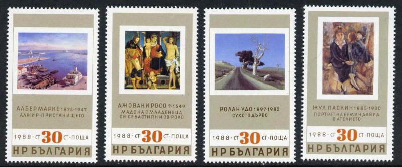 Bulgaria 3357-60 MNH Art, Paintings, Ludmila Zhivkova Gallery