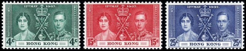 Hong Kong  Scott 151-153 (1937) Mint VLH VF Complete Set, CV $27.00