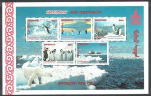 Mongolia Birds Adelie Penguins Greenpeace MS SG#MS2580