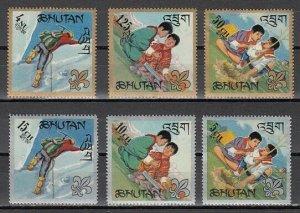 Bhutan, Scott cat. 86-86 E. Boy Scouts issue. LH. *