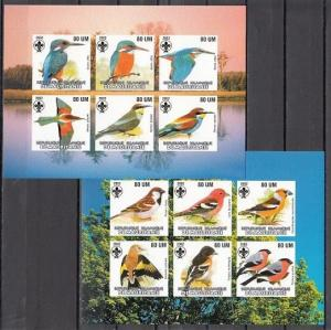 Mauritania, 2002 Cinderella issue. Small Birds, 2 IMPERF sheets. Scout logo.